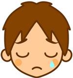 男(泣く)